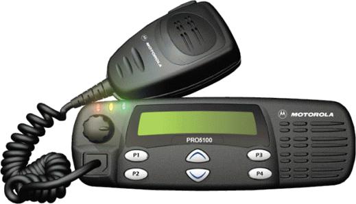 Motorola PRO 5100